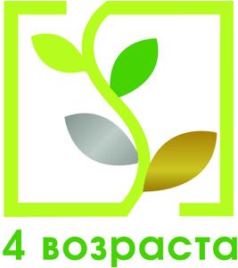 Логотип АНО «Четыре возраста»